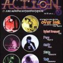 19980627_action